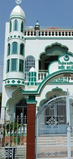 Wus Tgo masjid - Vietnam