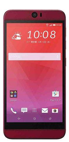 HTC B830X