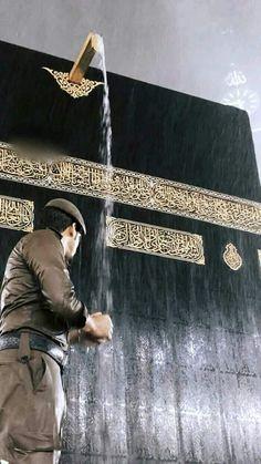 H🍁Ķ Muslim Pray, Muslim Religion, Islam Muslim, Mecca Masjid, Masjid Al Haram, Islam Hadith, Allah Islam, Alhamdulillah, Islamic Images