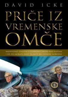 David Icke - Priče Iz Vremenke Omče Free Download PDF - Besplatne Knjige