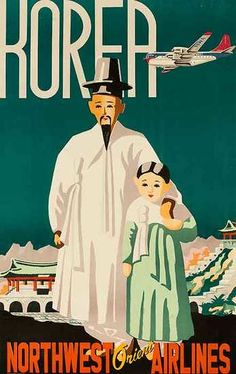 Korea  Vintage Travel Poster Northwest Orient Airlines