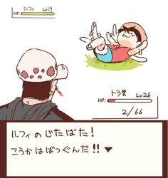 """""""Luffy's wriggling!"""" / """"The wriggling of Luffy!"""" """"It's super effective"""" I thought, it's a physical move but i bet the damage to Trafalgar was psychic hahaha One Piece Funny, One Piece Comic, One Piece Ship, One Piece Fanart, One Piece Anime, One Piece Seasons, One Peace, My Favorite Image, One Punch Man"""