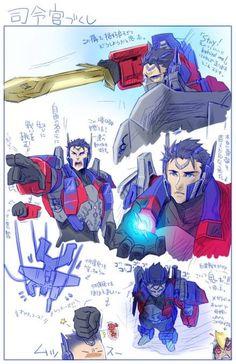 Eres demasiado lindo, Optimus...