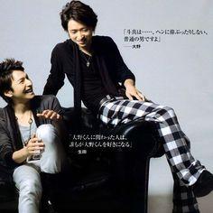 Hootsuite Ninomiya Kazunari, Suzy, Drama, Singer, Actors, Entertainment, Blue, Singers, Dramas