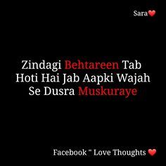 SaRa❤ Motivational Quotes In Hindi, Bff Quotes, Truth Quotes, People Quotes, Attitude Quotes, Friendship Quotes, Positive Quotes, Strong Words, Deep Words