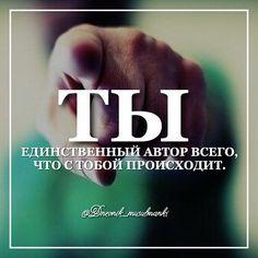 #бизнесс #business