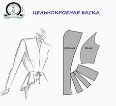 #moda #fashion #modeladora #modelagem #costura Pattern Draping, Bodice Pattern, Jacket Pattern, Clothing Patterns, Sewing Patterns, Pattern Drafting Tutorials, Textile Manipulation, Sewing Collars, Costura Fashion