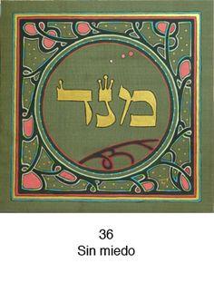 72 Nombres de Dios - Letras Hebreas Magic Symbols, Hebrew Words, Names Of God, Judaism, Love Art, Tarot, Mystic, Pray, Witch