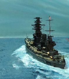 IJN Battleship Yamashiro 700 scale Aoshima 日本海軍戦艦山城 (modelshipgallery) 10.15 New #8C