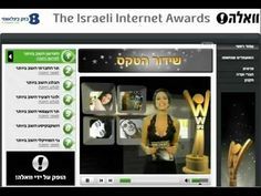Israel first web competition! campaign for the biggest communication company in Israel 2008 My Cv, Case Study, Israel, Competition, Communication, Awards, Campaign, Internet, Communication Illustrations