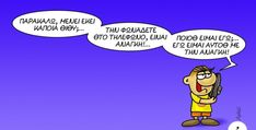 Funny Cartoons, Minions, Wedding Dress, Humor, Comics, Fictional Characters, Bride Groom Dress, Bridal Gown, The Minions