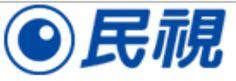 Formosa TV - Taipei / Taiwan