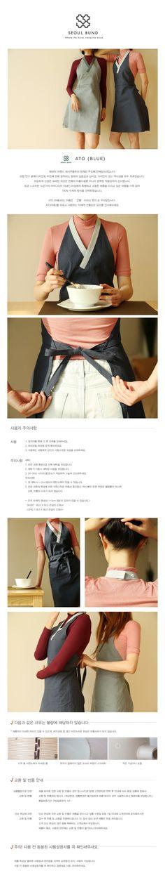 seoulbund Hanbok Apron
