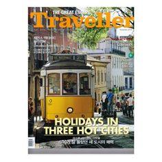 The Traveller (韓国雑誌) / 2016年11月号 [韓国 雑誌] [海外雑誌] :韓国音楽専門ソウルライフレコード- Yahoo!ショッピング - Tポイントが貯まる!使える!ネット通販