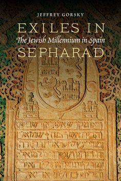 The dramatic 1,000-year history of the Jews in Spain, from their heyday under Muslim and then early Christian rule—when Jewish culture was at its height, like nowhere else in the world—to the late fourteenth century, when mass riots against the Jews forced conversions and eventually led to the horrific Spanish Inquisition and expulsion of the Jews. #jewishstudies #history #spain