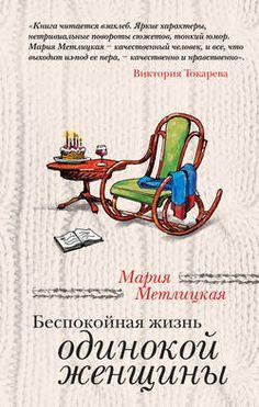 Учебник английского языка верещагина афанасьева читать