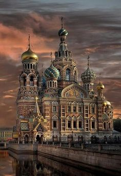 It looks like a building in Russia perhaps turkey but i think it looks very artistic and beautifully crafted.