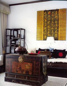 ANTIQUE CHINESE FURNITURE   ... Bedroom Furniture >> Chests & Armoires >> Chinese Antique Furniture