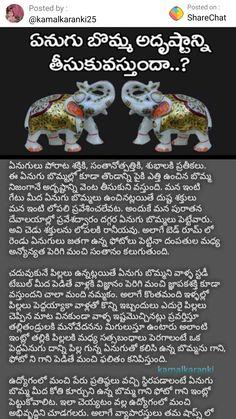 Vedic Mantras, Hindu Mantras, Health And Fitness Articles, Good Health Tips, Hindu Quotes, Spiritual Quotes, Bhakti Song, Sai Baba Wallpapers, Sanskrit Mantra