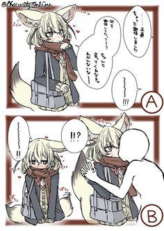 Dinosaur Drawing, Anime Monsters, Monster Musume, Kemono Friends, Fox Girl, Anime Furry, Cute Comics, Monster Girl, Anime Comics