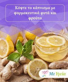 Grapefruit, Natural Remedies, Diy And Crafts, Health, Food, Ribbons, Health Care, Natural Treatments, Meals