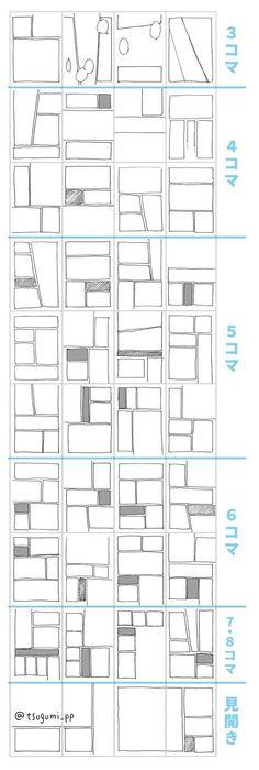 漫画 コマ割り easy diy home crafts - Diy Crafts For Home Comic Drawing, Manga Drawing, Manga Art, Comic Tutorial, Manga Tutorial, Drawing Reference Poses, Art Reference, Drawing Techniques, Drawing Tips
