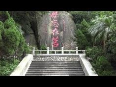 Song of life Let It Be Now 時候到了 Garden Bridge, Outdoor Structures, Songs, Let It Be, World, Videos, Youtube, Life, The World