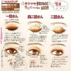 makeup looks step by step Makeup Trends, Makeup Inspo, Makeup Tips, Beauty Makeup, Hair Makeup, Hair Beauty, Japanese Makeup, Korean Makeup, Make Up Inspiration