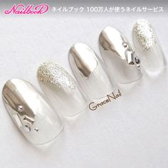 Prized by women to hide a mania or to add a touch of femininity, false nails can be dangerous if you use them incorrectly. Types of false nails Three types are mainly used. Asian Nail Art, Asian Nails, Korean Nails, Silver Nails, Nude Nails, My Nails, Trendy Nail Art, Cool Nail Art, Kawaii Nails