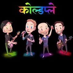 For everything Coldplay check out Iomoio Beautiful World Lyrics, Coldplay Chris, Phil Harvey, Jonny Buckland, Chris Martin, British Rock, Britpop, Concert Tickets, Viva La Vida