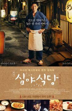Used Midnight Diner DVD English Subtitled Korea Version – Kpopstores.Com World Movies, Hd Movies, Movies And Tv Shows, Films, Movie Titles, Movie Tv, Movie Posters, Film Poster, Diner Movie