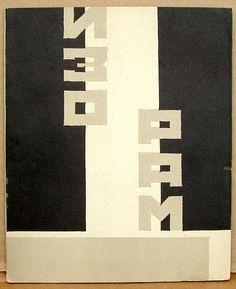 Russian book design.