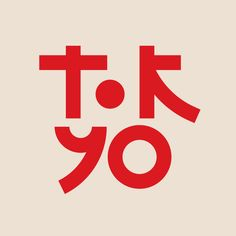 Lettering Series XXVIII on Behance Typography Logo, Typography Design, Logo Design, London Logo, Anime Stickers, Lettering, Letter Logo, Graphic Design Illustration, Logo Inspiration