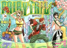 Read manga Fairy Tail 034 online in high quality