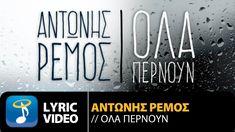 Αντώνης Ρέμος - Όλα Περνούν | Antonis Remos - Ola Pernoun (Official Lyric Video HQ) - YouTube