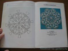 Gallery.ru / Foto # 73-100 Pizzi Tutto Uncinetto - nezabud-ka