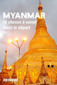 E-visa, euros en billets neufs, zones interdites en Birmanie, sites de Bagan fermés après le séisme, où trouver de la Malarone à bas prix… 10 choses à savoir avant un voyage au Myanmar (Birmanie). #Myanmar #birmanie #voyage #traveltips #astucesvoyage