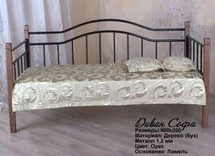 купить отличная добротная металлическая кровать Софа металлическая с деревянными ножками металлические кровати из металла для спальни дома гостиницы в детскую детской комнаты отеля дачи фото отзывы доставка по украина Мебельный мир от 4ugla.com.ua
