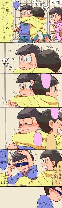Awww full blush karamatsu