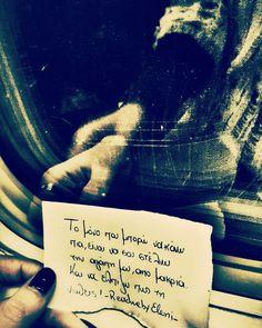 Δηλαδή αν δεν ανεβάσω εγώ  Εσυ ποτέ ...❤️ Love Others, Greek Quotes, How Are You Feeling, Thoughts, Feelings, Movies, Movie Posters, Life, Film Poster
