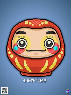 TOLL TROLL DARUMA - 七転び八起き - Nana korobi ya oki. Derrubem-me sete vezes que eu hei-de erguer-me oito!