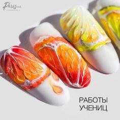 Nail Designs Spring, Cute Nail Designs, Acrylic Nail Designs, Fruit Nail Art, Best Acrylic Nails, Dream Nails, Stylish Nails, Nude Nails, Nail Tutorials
