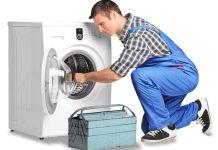 Δείτε γιατί το πλυντήριο ρούχων σας το καταστρέφεται χωρίς να το καταλαβαίνετε Commercial Washing Machine, Commercial Laundry, Washing Machines, General Electric, Washer Smell, Samsung Washing Machine, Bosch Siemens, Laundry Business, Laundry Equipment