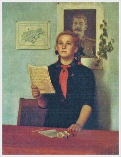 Resultado de imagen de мариупольский вячеслав минеевич