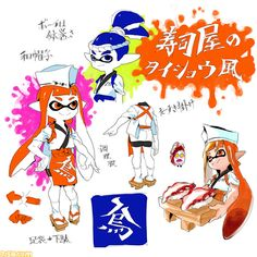 Splatoon Sushi Chef