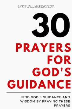 Prayer For Guidance | Loving Jesus | Prayer for guidance