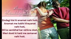 http://friendship.instaquotess.com/ is uploaded latest Hd video for Happy Friendship day 2016 which will be celebrated on 7th August 2016, you can download and watch these videos live of Happy Friendship day 2016 youtube HD Video.