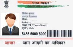 Download Aadhaar Card Duplicate Copy Online  #duplicateaadhaarcard #downloadduplicateaadhaar