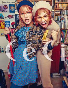 """CeCi Korea 201509 Fashion shooting """"NUD GIRLS"""" Model Jung Ho yeon, Hwang Seon Hair Lee Sun Young Makeup Park Ihwa Photographer Zoo Yong Gyun Editor Choi Sung Min(#최디렉) #LuckyChoutte #Jainsong #Hazzyladys #COS"""