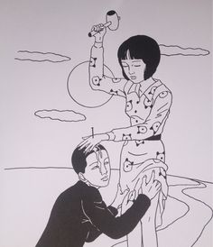 woodblock by saeki toshio. sex is not that simple, it can be hurt, uncomfortable